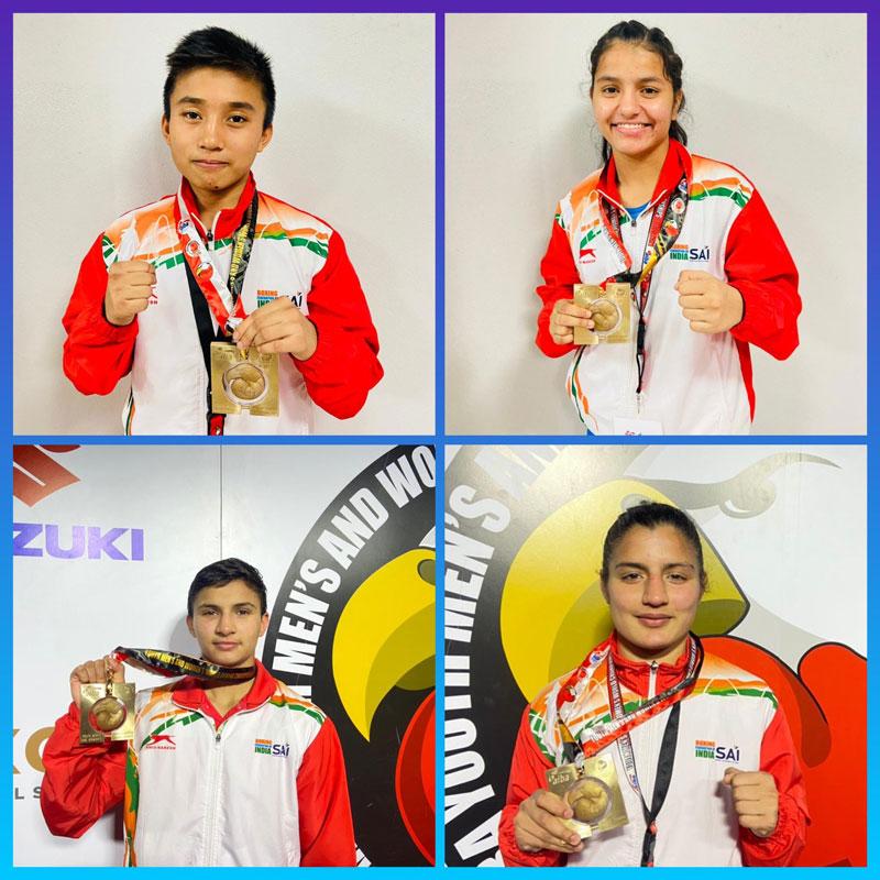 Youth World Boxing Championships