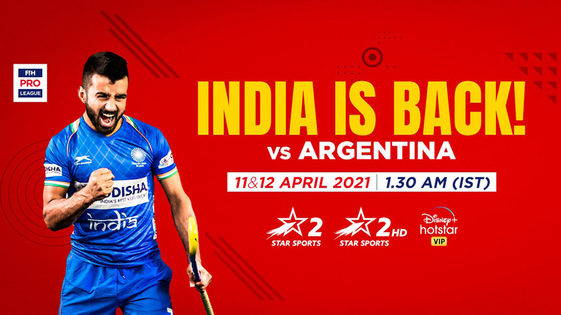 India Vs Argentina, Hockey. Catch Live on Start TV