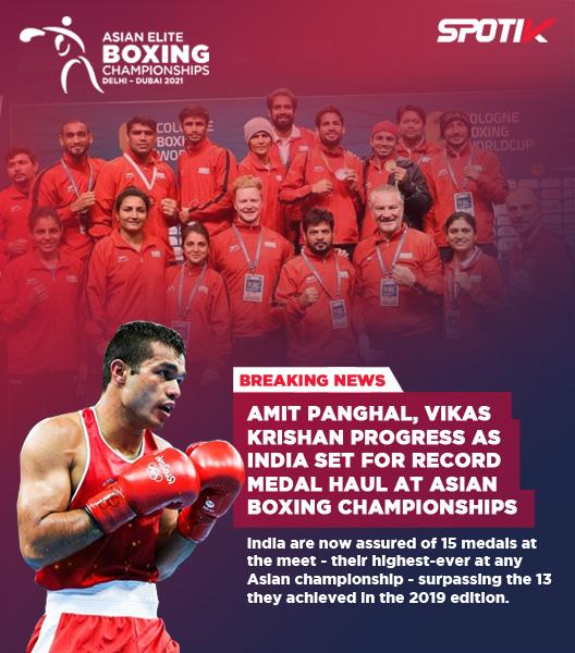 Asian Boxing Championships Dubai