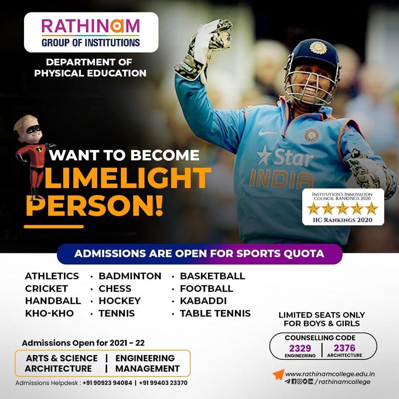 Rathinam Group of Institutions Sports Quota - Tamil Nadu