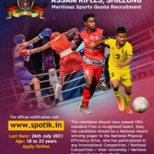 Assam Rifles Recruitment - Sports Quota