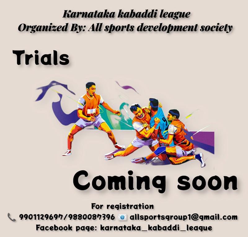 Karnataka Kabaddi League Trials