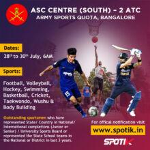 ASC Centre (South) – 2 ATC, Sports Quota 2021, Bangalore