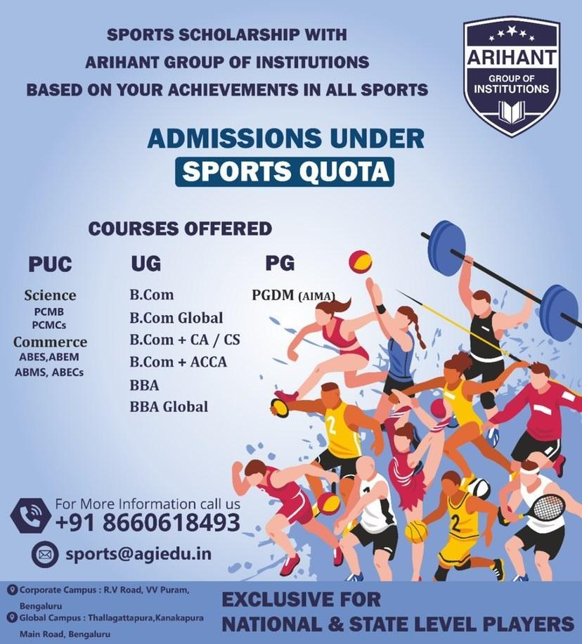 Arihant Group of Institutions, Sports Quota
