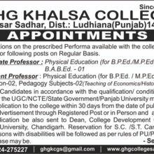GHG Khalsa College Physical Education Professor Recruitment 2021
