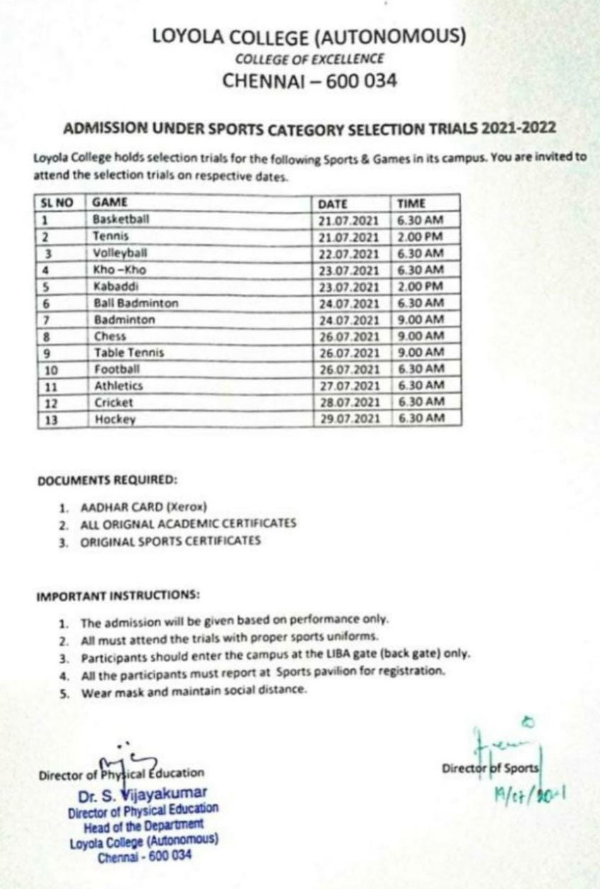 Loyola College Sports Quota Selection Trials, Chennai