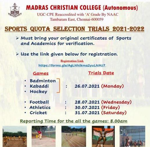 Madras Christian College Sports Quota Selection 2021-22, Chennai