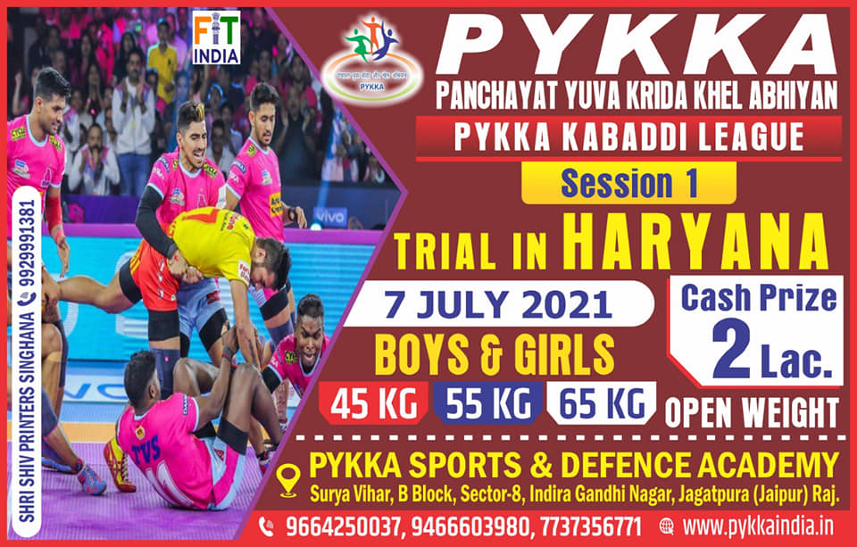 PYKKA Kabaddi League Trials, Haryana
