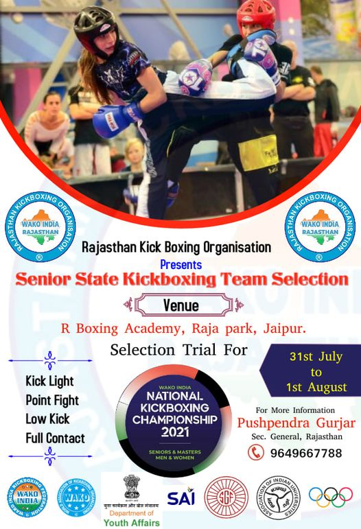 Rajasthan State Kickboxing Team Selection Trials.