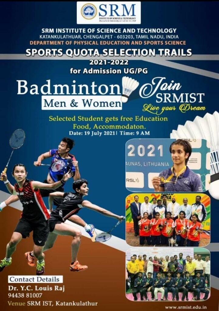 SRM University, Sports Quota Selection Trials