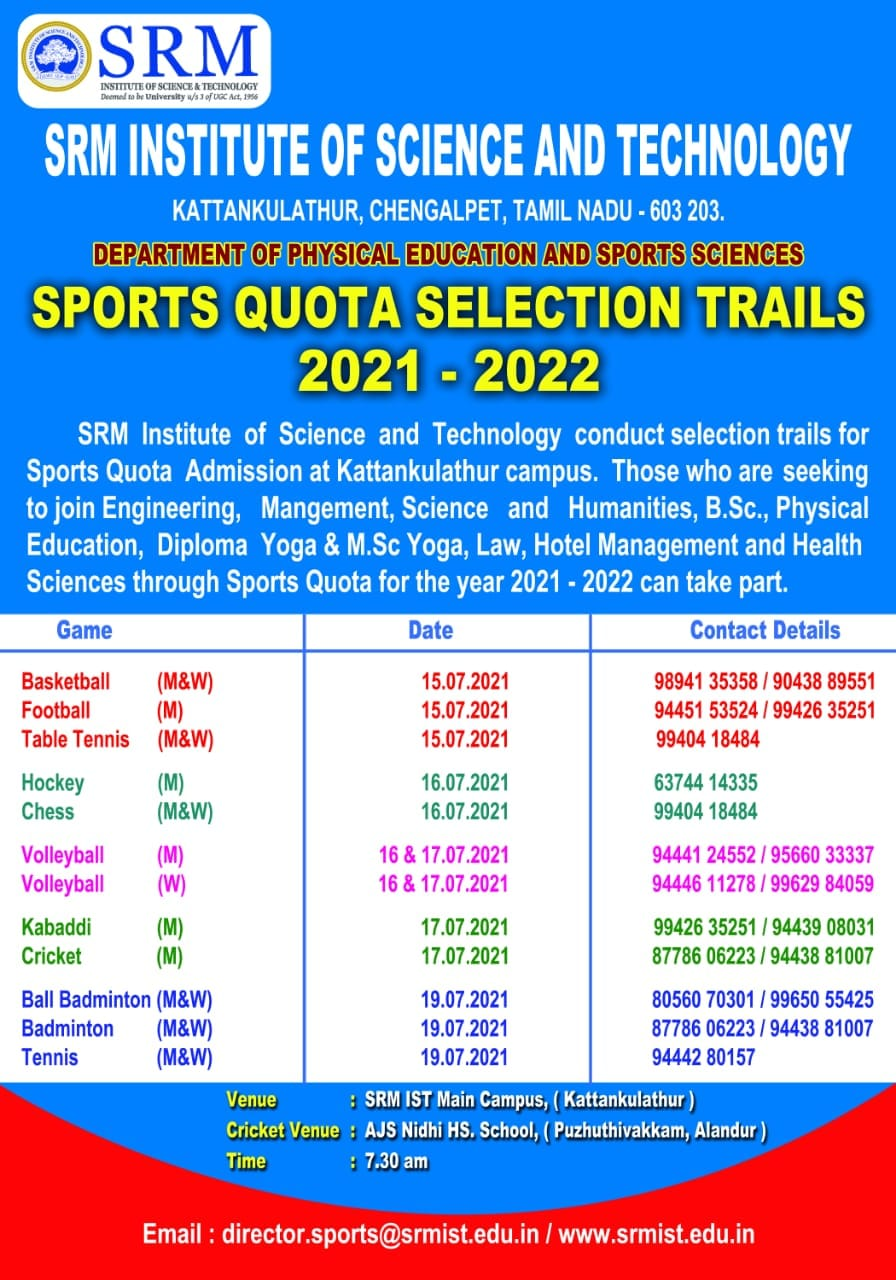 SRM Institute of Science & Technology Sports Quota 2021-22
