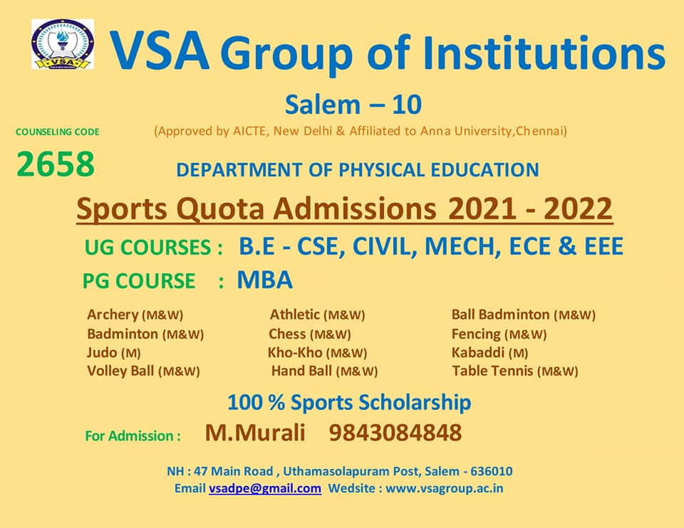 VSA group of institutions, Sports Quota