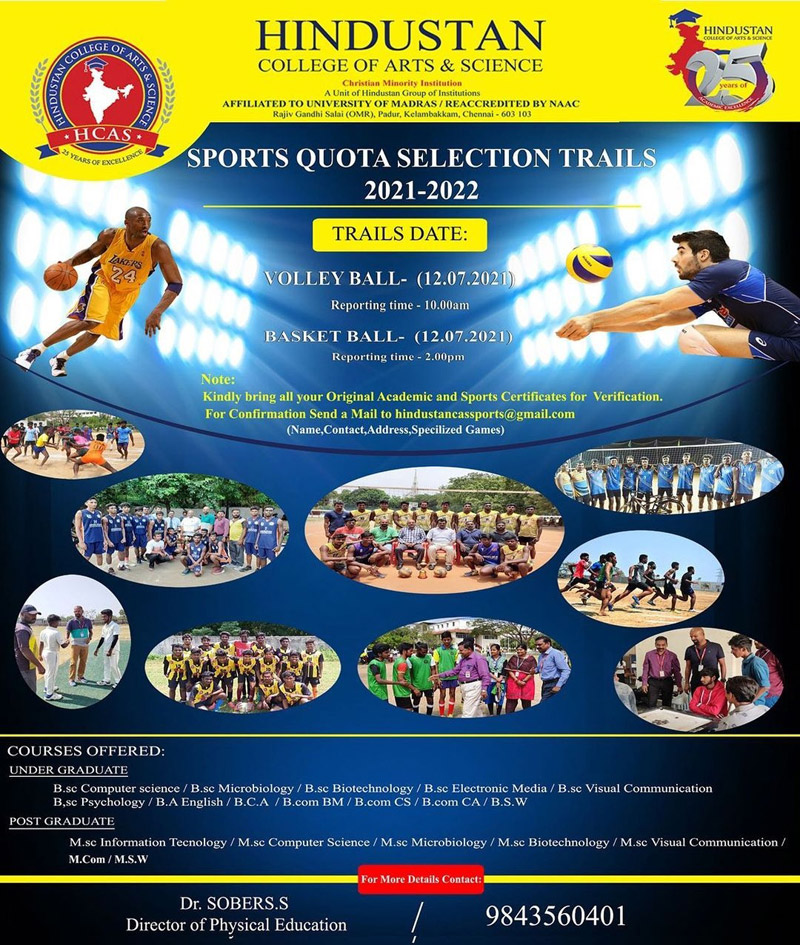 Hindustan College of Arts & Science, Sports Quota Selection Trials 2021-22