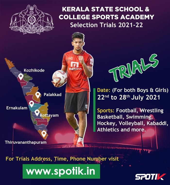 Sports Hostel Selection [ School, Plus One, College Sports Academy, Elite, Operation Olympia Scheme