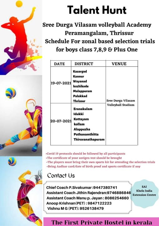 Volleyball Selection Trials