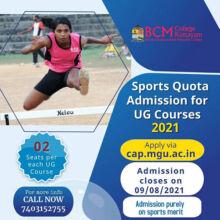 BCM College Sports Quota Admission, Kottayam, Kerala