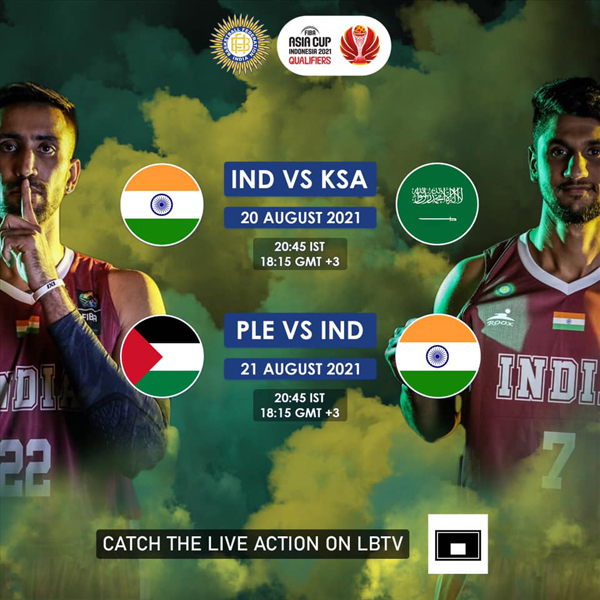 FIBA Asia Cup qualifiers 2021