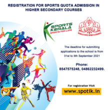 Sports Quota Admission Higher Secondary Courses, Kerala