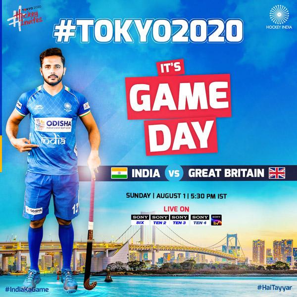 Tokyo 2020, men's hockey