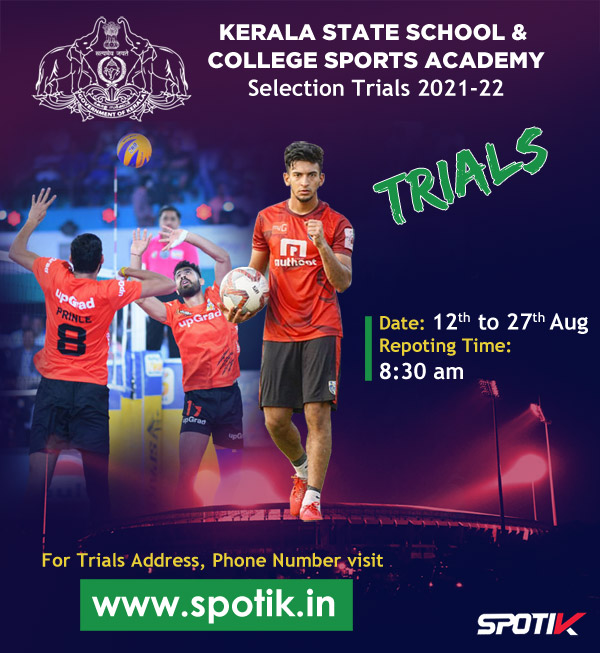 Kerala State School & college Sports Hostel Selection Trials 2021-22