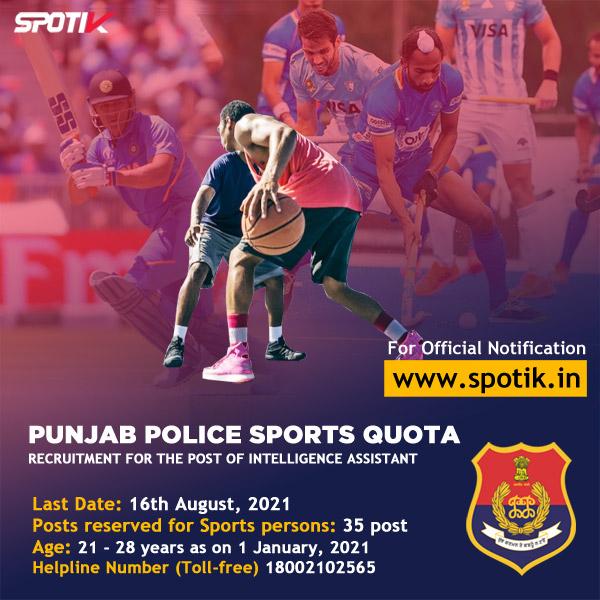 Punjab Police recruitment, Sports Quota