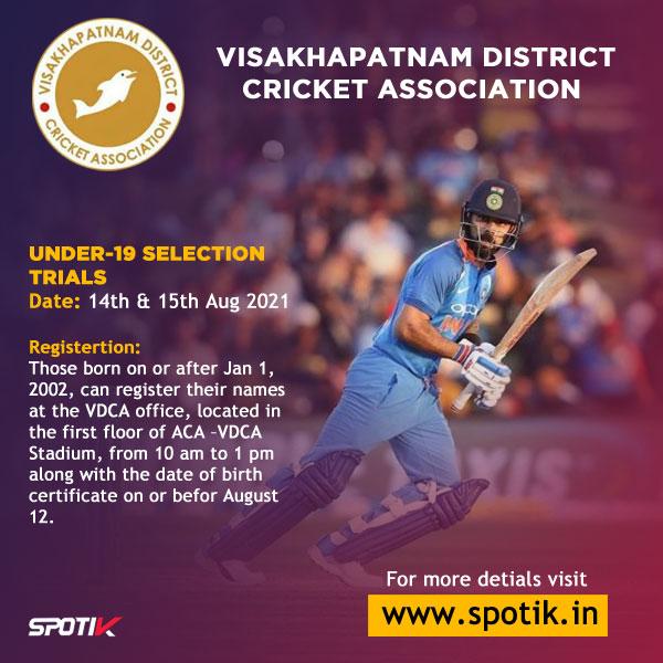Visakhapatnam District Cricket Association, Under-19 Selection Trials