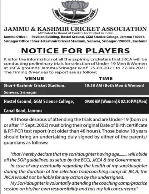 Jammu & Kashmir Cricket Association U19 Selection Trials