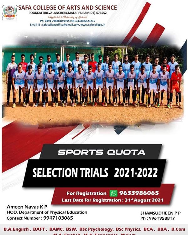 SAFA Football Selection Trials, Kerala