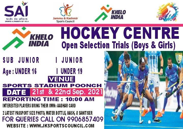Khelo India Hockey Centre Trials, J&K