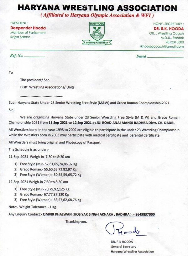 Haryana State U23 Wrestling Championship
