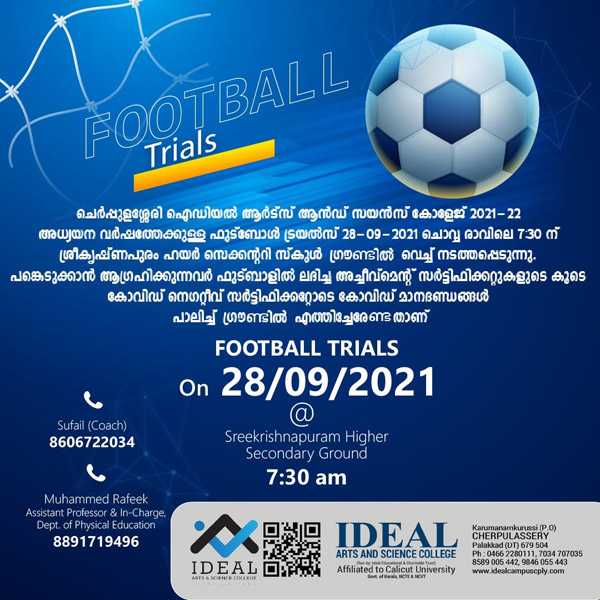 Ideal Arts & Science College Sports Quota Admission.