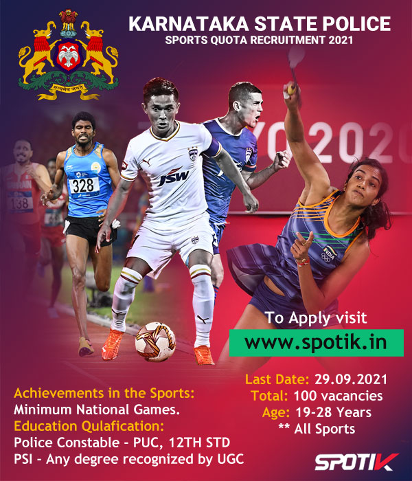 Karnataka State Police Recruitment 2021, Sports Quota