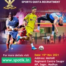 Mahar Regiment Center, Sports Quota Recruitment.