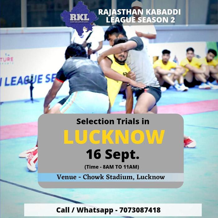 Rajasthan Kabaddi League Trials