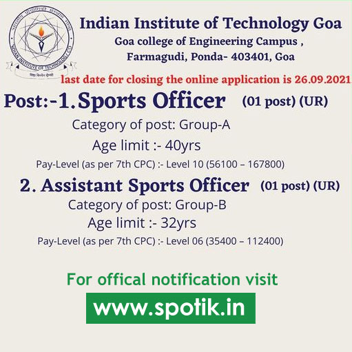 Sports Officer Recruitment, Goa College of Engineering Campus.