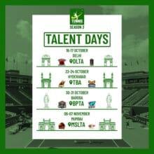 Tennis Premier League – Talent hunt