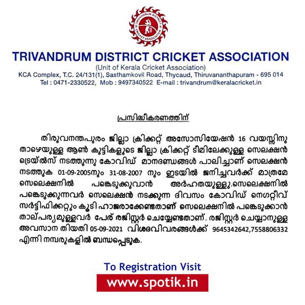 Trivandrum District Cricket Association U16 Selection Trials