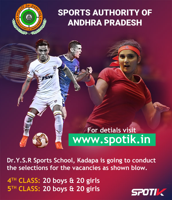Sports Authority of Andhra Pradesh Selection Trials