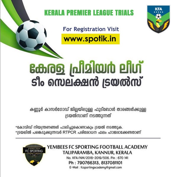 FC Sporting Kerala Premier League Trials