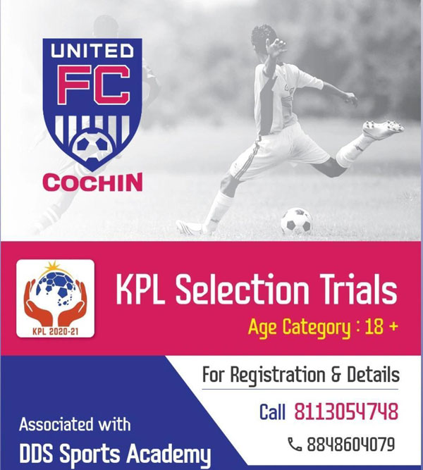 Kerala Premier League Trials