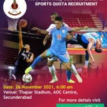 AOC Centre Secunderabad, Army Sports Quota Recruitment.