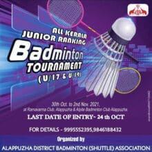All Kerala Junior ranking at Alleppy open