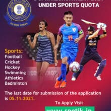 DGPM Sports Quota Recruitment 2021