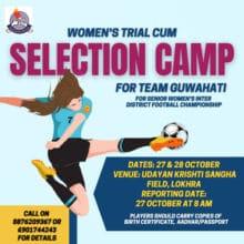 Guwahati Women's Team Selection Trials