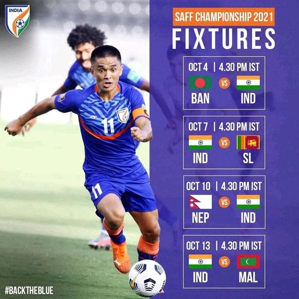 SAFF Championship 2021: India Fixtures