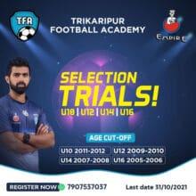 Trikaripur Football Academy Trials, Kerala